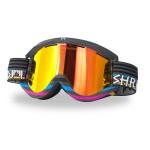 Smučarska očala Shred Soaza - SHRASTALINES