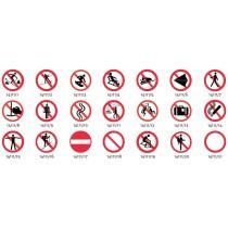 Liski okrogli znaki / signalne plošče za prepovedi